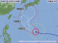 台風18号 Copyright (c) Japan Meteorological Agency