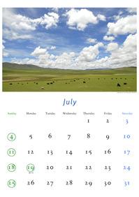 2010年7月のカレンダー