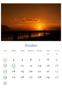 2010年10月のカレンダー