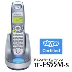 fs55m_image.jpg