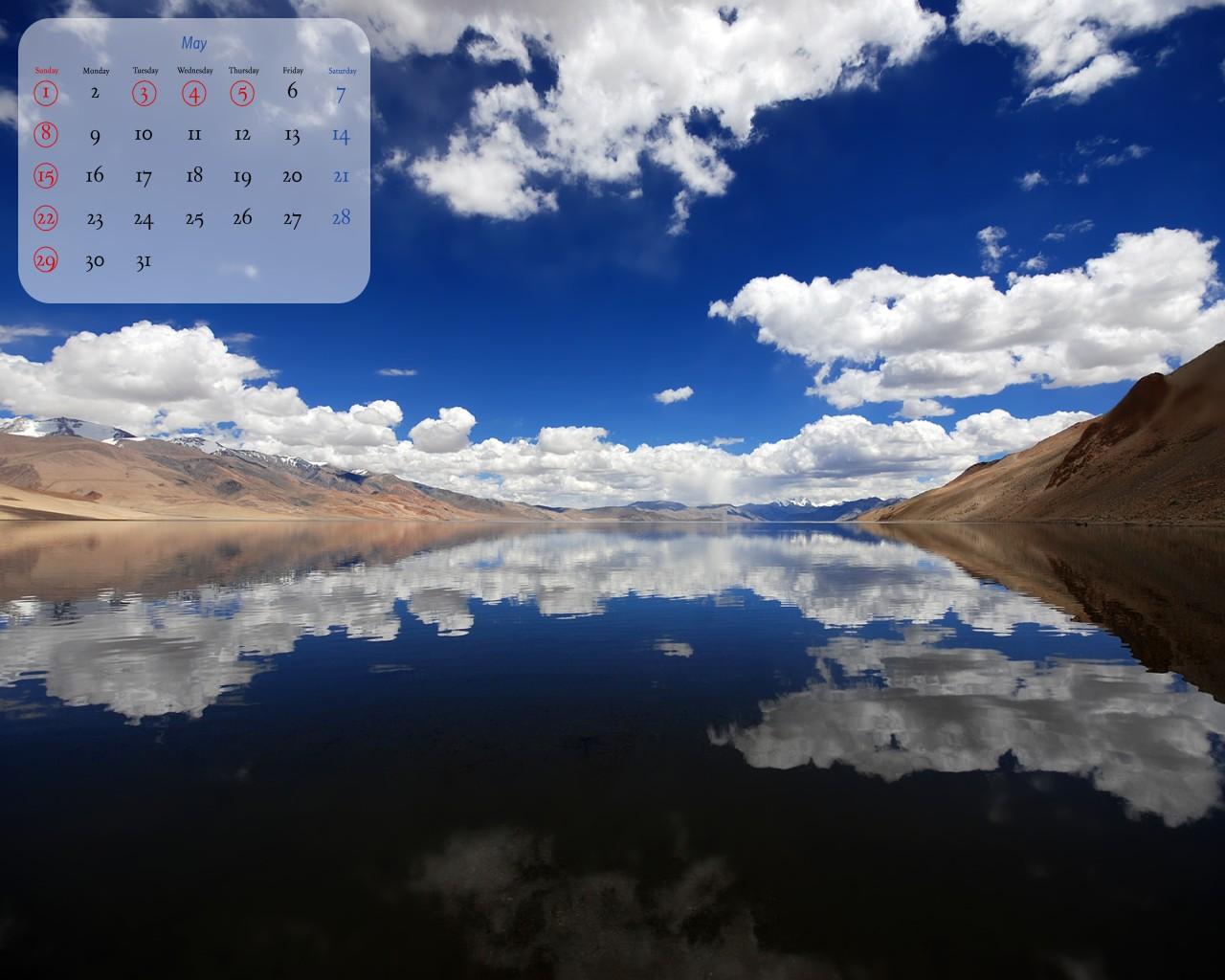 2011年無料の各月カレンダー ... : カレンダー 無料 シンプル : カレンダー